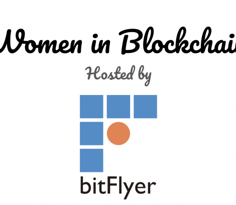 Women in Blockchain, bitFlyer