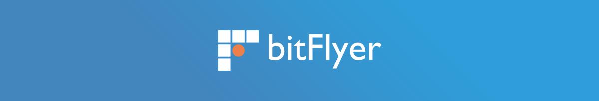 bitFlyer Logo Card