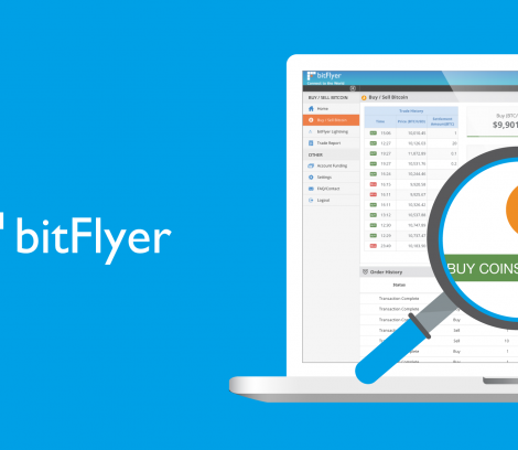 bitflyer_buy_sell_easy