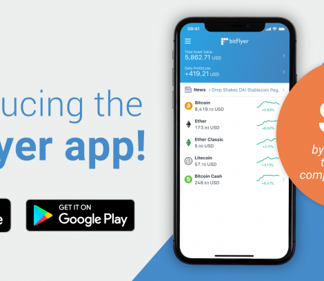 bitflyer app launch