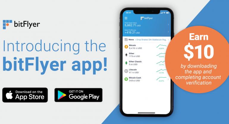 bitflyer app launch