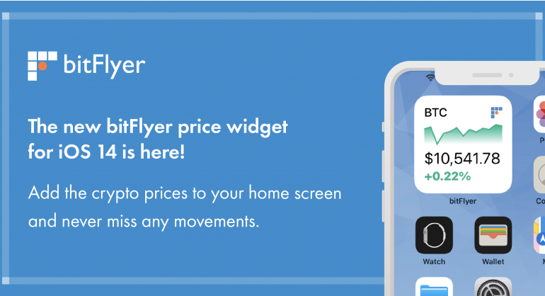 The bitFlyer Widget for iOS 14 is here