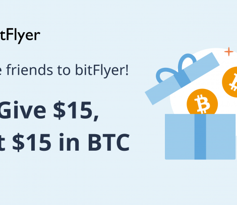 bitflyer-referral-program